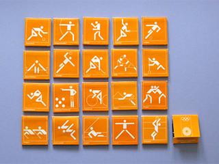 matchbook_orange_lrg
