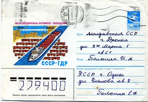 Opening of the GDR-USSR ferry service, Klaipeda - Neu Mukran. Soviet printed stationery, 1986 | by sludgegulper