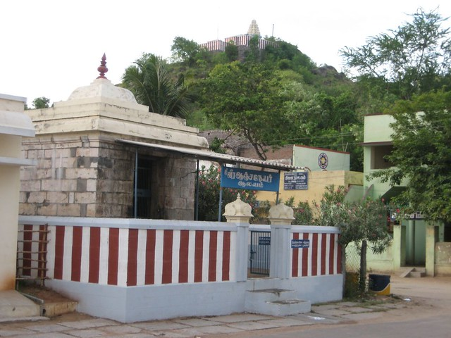 View of the Subramanya Swamy Temple from the Veera Anjaneyar Temple at the back of Renugambal Temple