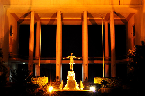 UP Diliman | by phil_trophy