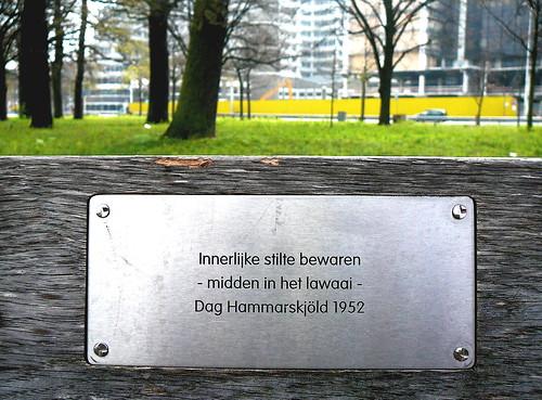 Dag Hammerskjöld