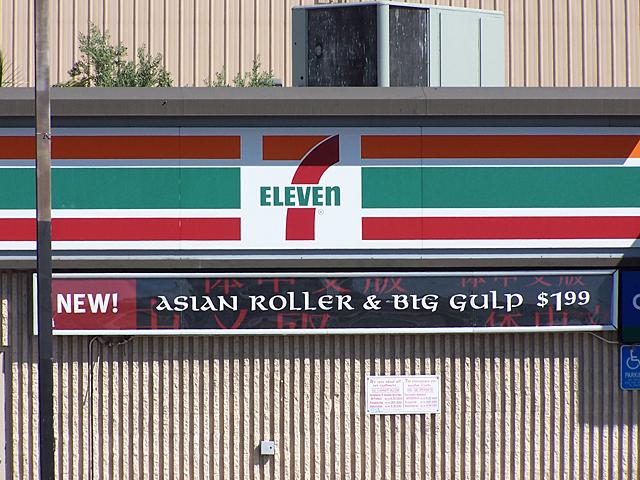 Asian Roller?.jpg