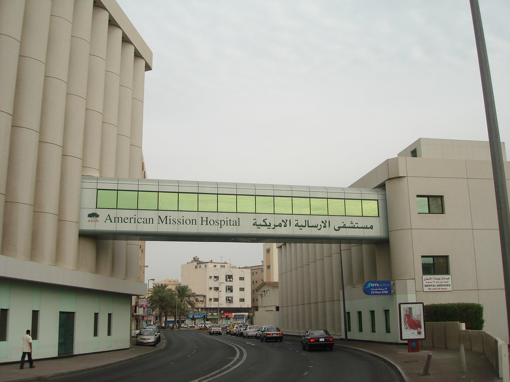 American Mission Hospital in Manama | Mojtaba Al-Tattan | Flickr