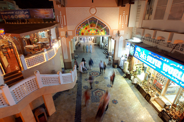 Muttrah Souk entrance | A view from the corniche outside the