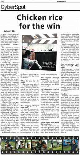 Chicken Rice For The Win (Malay Mail Article 6th of August, 2008)