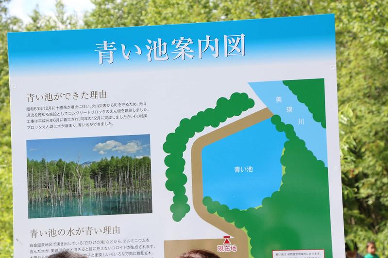 2014-07-23_03948_北海道登山旅行.jpg