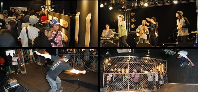 Refill Seven Tokyo Party