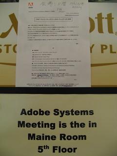 Adobe Meeting