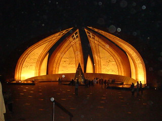 The 'Flower', Pakistan Monument  at Night