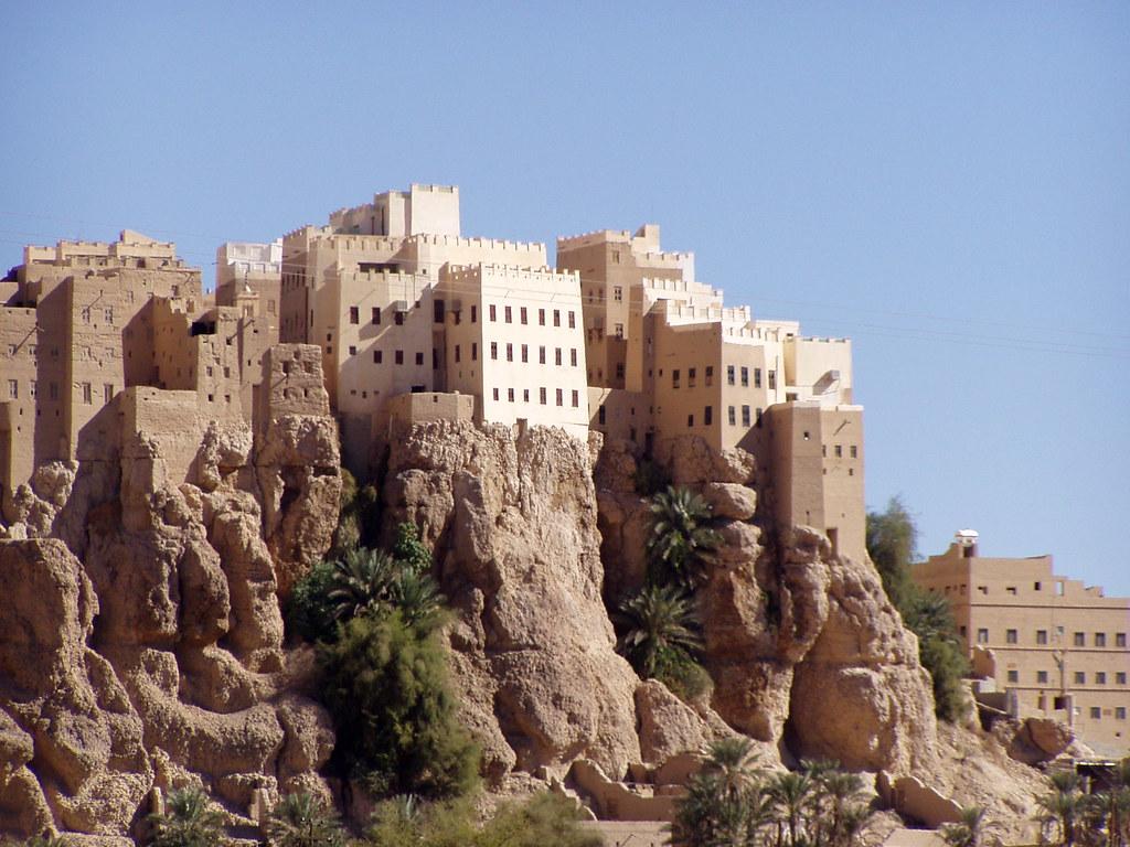 Al-Hajarayn (الهجرين)