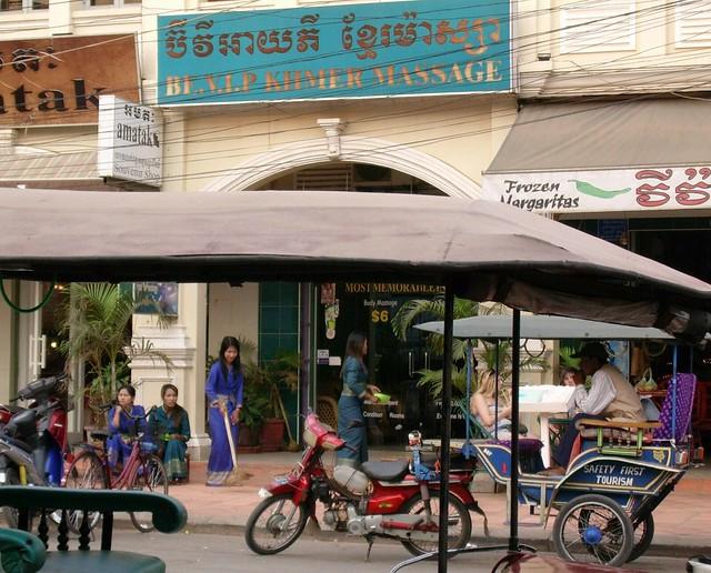 Cambodia, Fuss-Massagesalon in Siem Reap  - 4