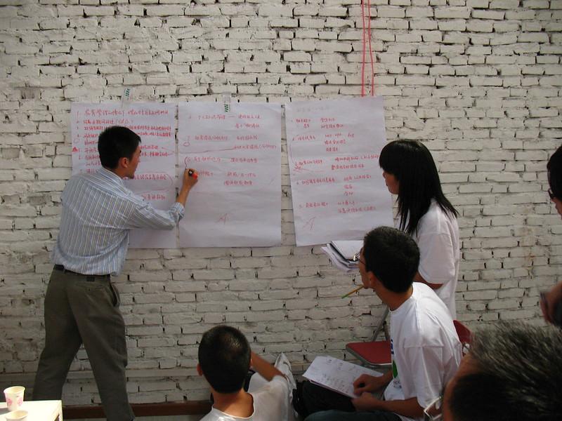 08中文网志年会2018教育宣言讨论版块