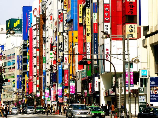 Day 3 Colors of Shinjuku