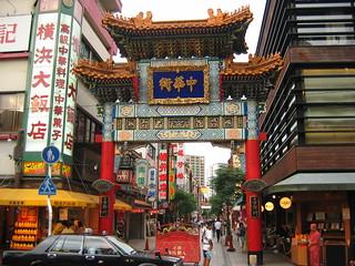 Chinatown, Yokohama (3) | by RinzeWind