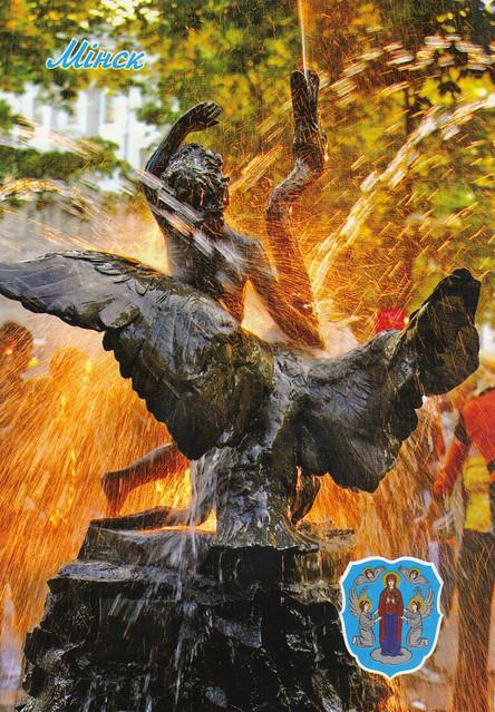 Belarus Fountain Postcard