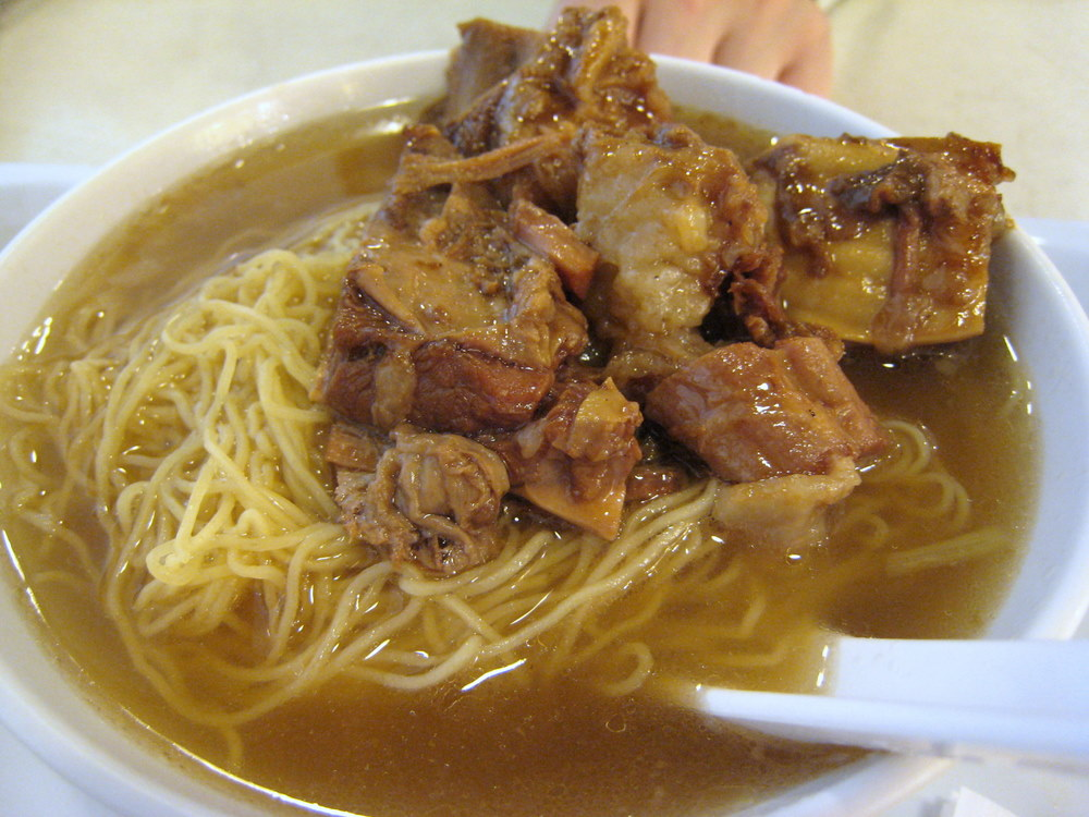 mak's beef brisket soup