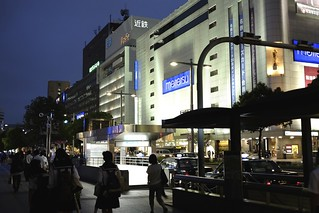Nagoya station | by ALF_K