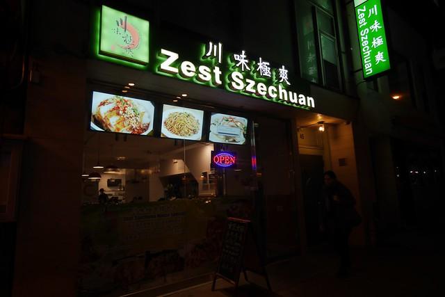 土, 2017-03-04 18:50 - Zest Szechuan