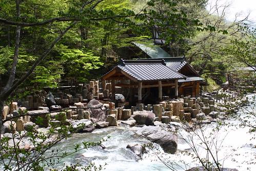 Day 12, Takaragawa Onsen   by kcfoo24