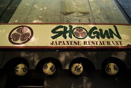 Shogun Japanese Restaurant   by karmadude