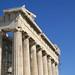 Greece / Athens, Corfu