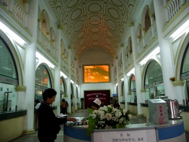 Chapel of the Sacred Heart Hospital - Shanghai, China