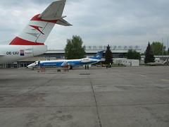 ドニプロペトロウシク国際空港