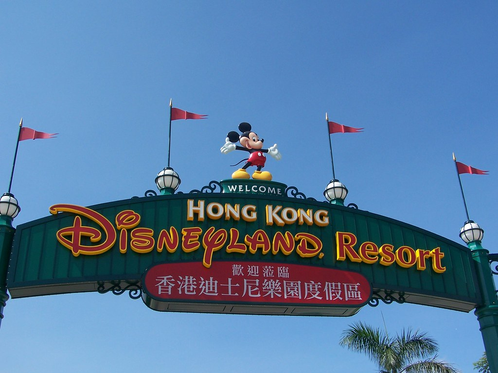 Hong Kong Disneyland Signs