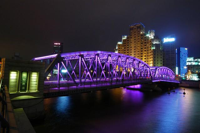 Shanghai - Garden Bridge