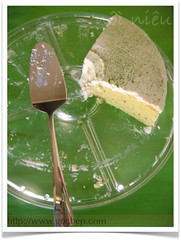 Japanese Green Tea Chiffon Cake   by van_pham