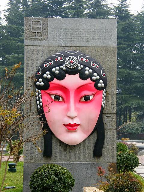 Opera Park in Xian