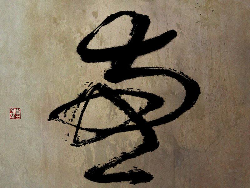 zen_graphia_67