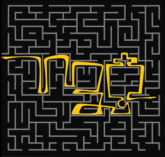 Logo chính thức LỄ HỘI TRUYỀN THỐNG 2008