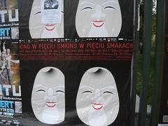 Vietnamese Film Festival
