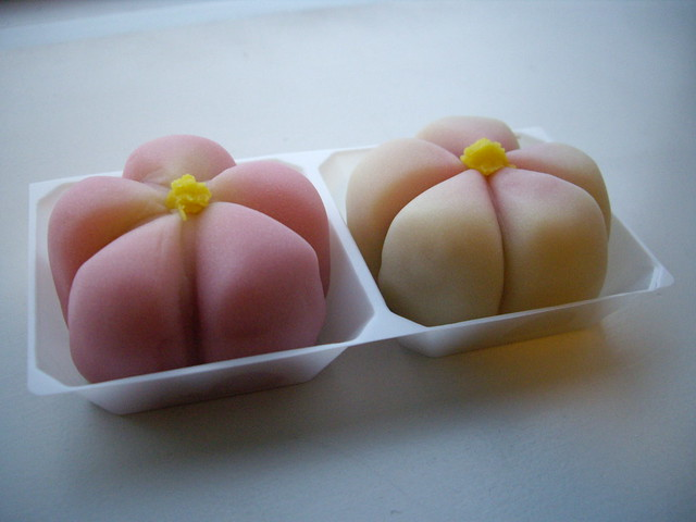 Kyoto, Wagashi journey