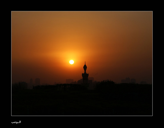 Fades the meaning of beauty | This place: al-azhar park , Ca