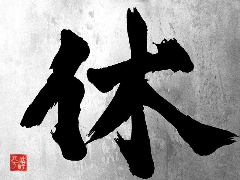 zen_graphia_36
