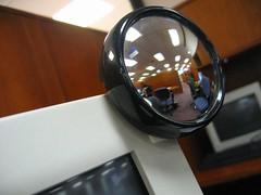 Foto de el espejo que uso en la Pc del trabajo