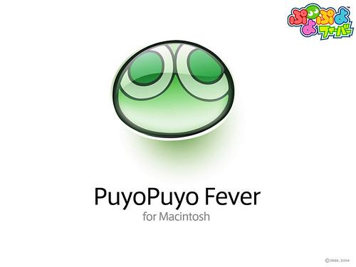 puyof_09_800x600