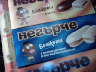 Political incorrect snack from Bulgaria