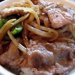 浦添市伊祖「栄龍」の「豚肉丼セット」 豚肉丼  栄龍