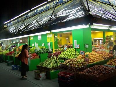 United Brothers Fruit Market, 30th Avenue, Astoria, Queens
