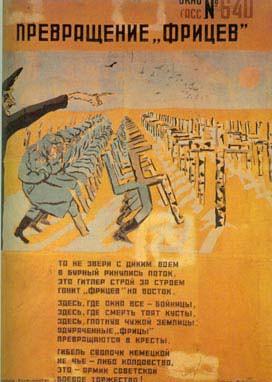 ussr_nazis | by historia_imagen
