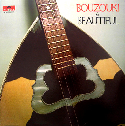 LP cover - Bouzouki is Beautiful | by ruffin_ready