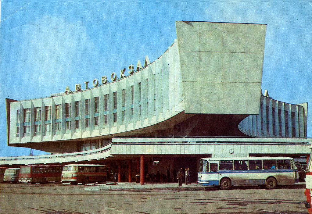 Image result for lviv bus station