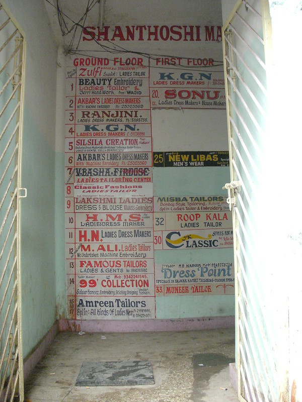 Tailor signs