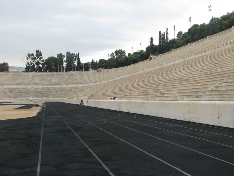 Panatinaikos stadium