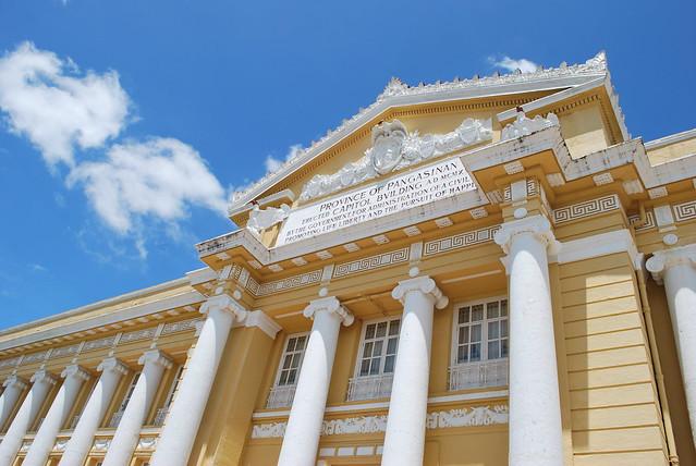 Provincial Capitol