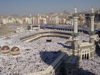 Al-Haram mosque | by Al Jazeera English