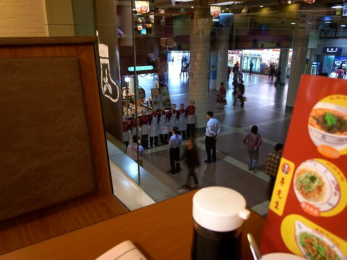 Guangzhou East Railway Station, China   by 富柏村 香港写真 Fook Pak Tsuen